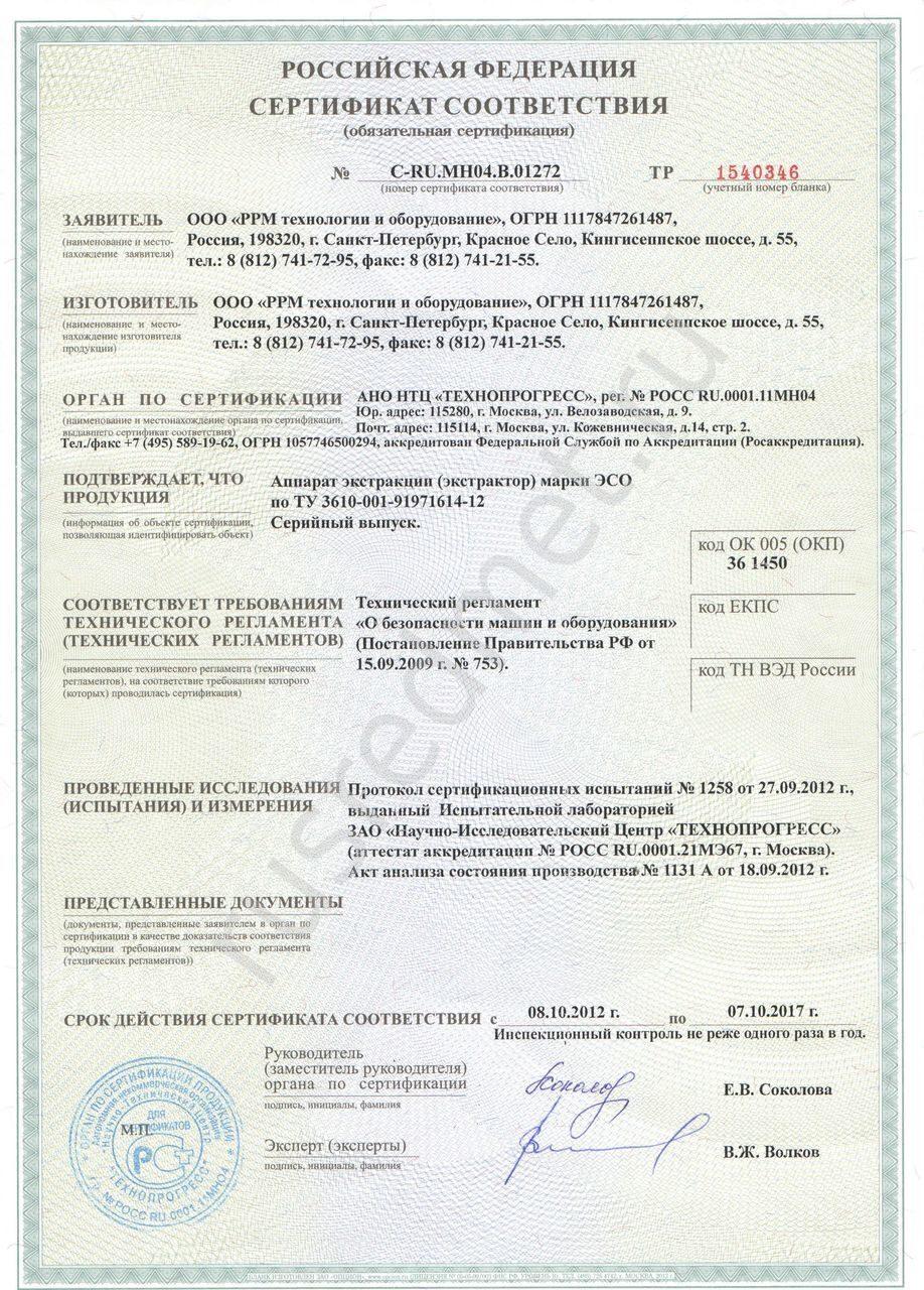 фото на документы красное село